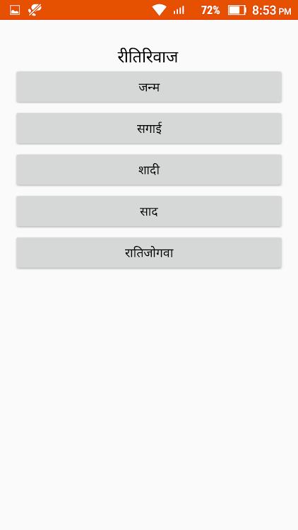 Ahmednagar ιστοσελίδες γνωριμιών Χρειάζομαι ένα εντελώς δωρεάν site γνωριμιών