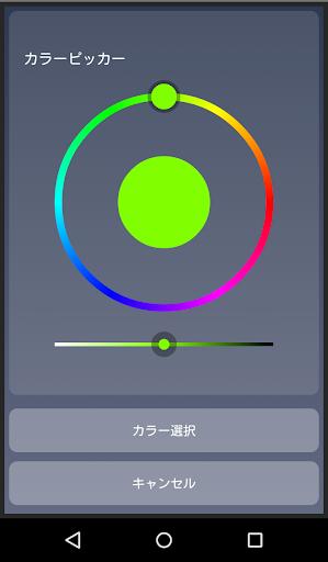 無料娱乐AppのLed Scrolling Display|記事Game