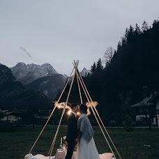 Wedding photographer Artem Artemov (artemovwedding). Photo of 15.03.2018
