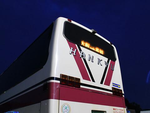 阪急バス「よさこい号」 2891 南国SAにて その5