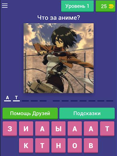 u0427u0442u043e u0437u0430 u0430u043du0438u043cu0435? 3.7.2dk screenshots 6