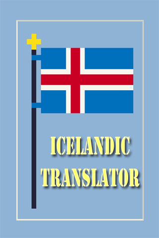 Icelandic English Translator Screenshot 3