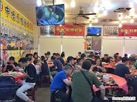 永安漁港-中壢原味海鮮餐廳