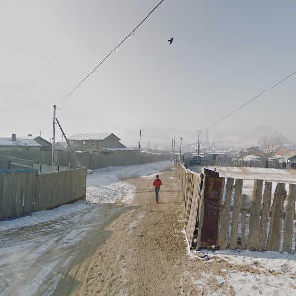 Ulaanbaatar | Mongolia