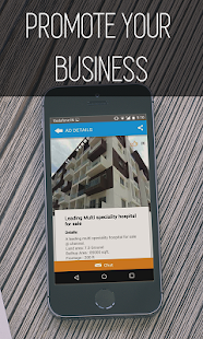 FeedWiser: Business Networking- screenshot thumbnail