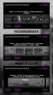 MARK'S LIFE 4
