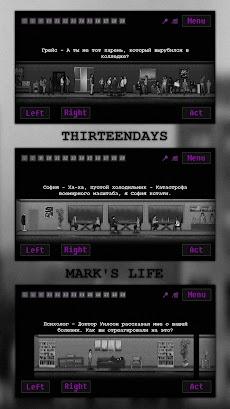 MARK'S LIFEのおすすめ画像5