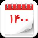 تقویم سال 1400 ( آفلاین ) icon