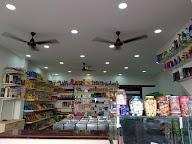 Anil Provision Stores photo 4