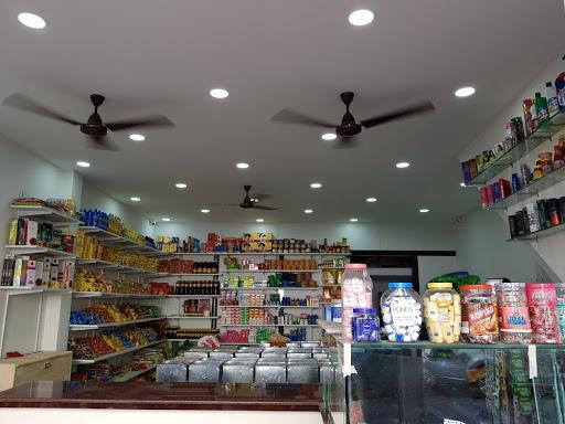 Anil Provision Stores photo