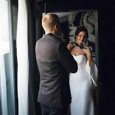 Hochzeitsfotograf Evgeniy Tayler (TylerEV). Foto vom 06.10.2018