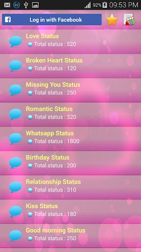 Emoticons Status Messages