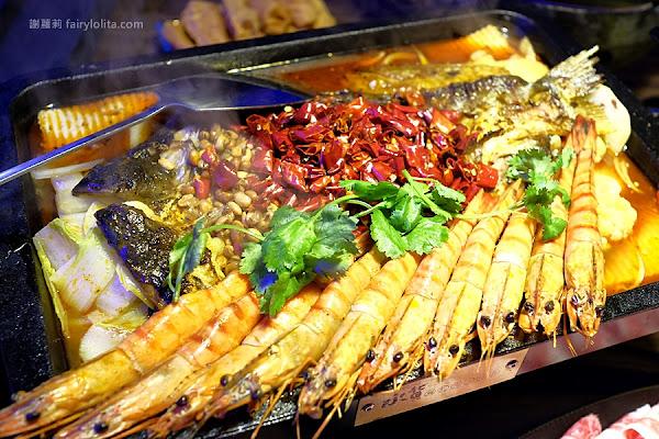 水貨 烤魚火鍋 中壢店