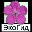 ЭкоГид: Цветы - старая версия icon