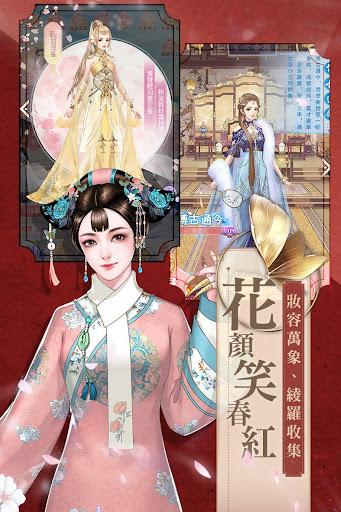 花舞宮廷 screenshot 8