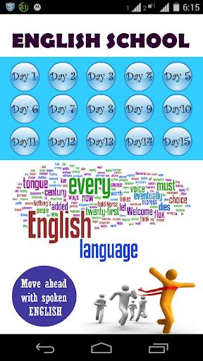 Daily English4U