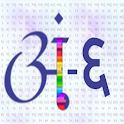 Ankanaad-6 icon