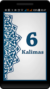 Six Kalmas of Islam 6