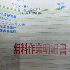 デミオ DJ5FSのカスタム事例画像 yuji〜絆〜Ꭲeam赤城さんの2020年08月06日11:44の投稿