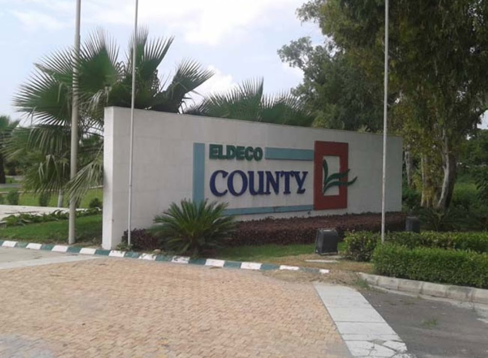 Eldeco County Plots