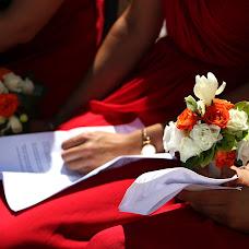 Wedding photographer Ekaterina Brytkova (brykatia). Photo of 20.09.2018