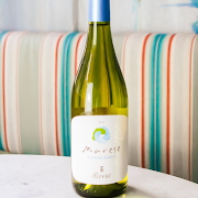 Rivera Marese, Bombino Bianco White Wine
