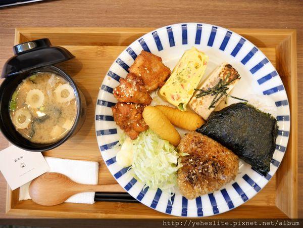 森丸所- 迷走在日式飯糰以及濃郁味增的美味氛圍裡