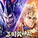 DungeonRush: Rebirth - ダンラR