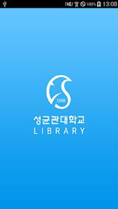 SKKU 학술정보관 screenshot 0