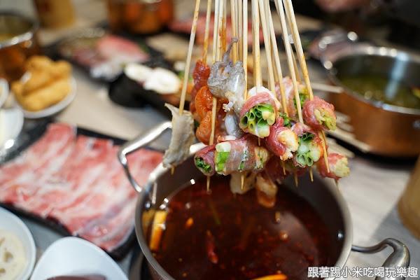 蜀串串手串鍋物