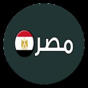 Egypt Postal Code - Egypt Post