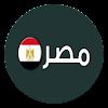 الرقم البريدى المصرى - بريد مصر Egyptcodebase APK