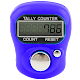 Digital Tasbeeh Counter (app)