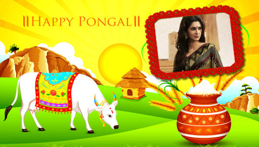 Pongal Photo Frames screenshot 5