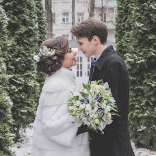 Wedding photographer Anna Zaletaeva (zaletaeva). Photo of 05.02.2017