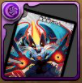 悪魔神バロム【DM】カード