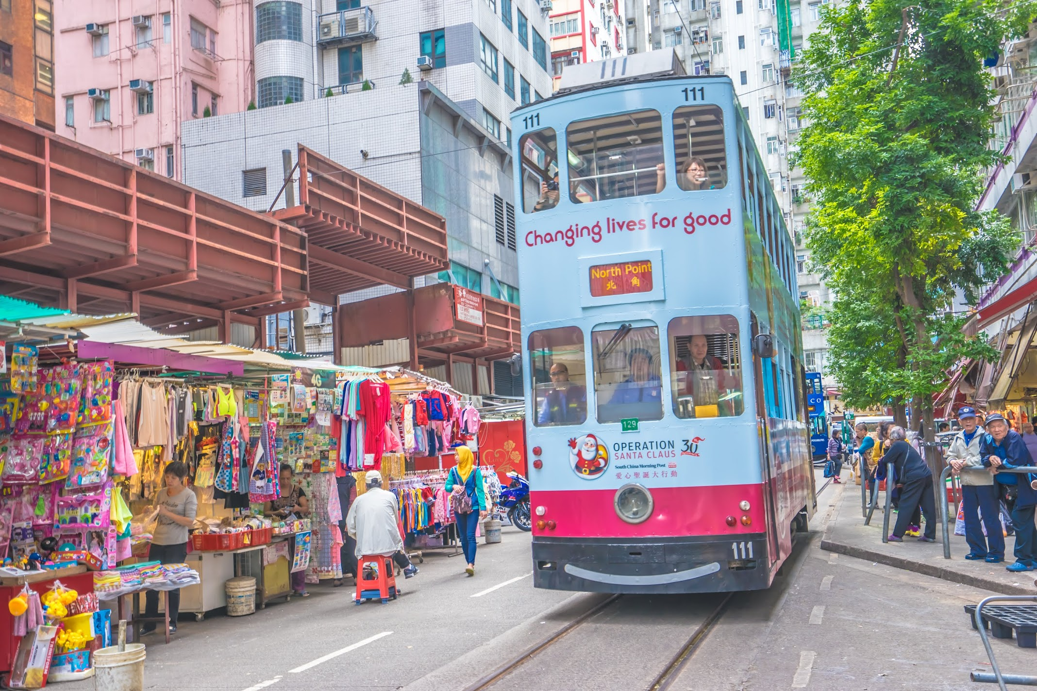 香港 春秧街マーケット トラム