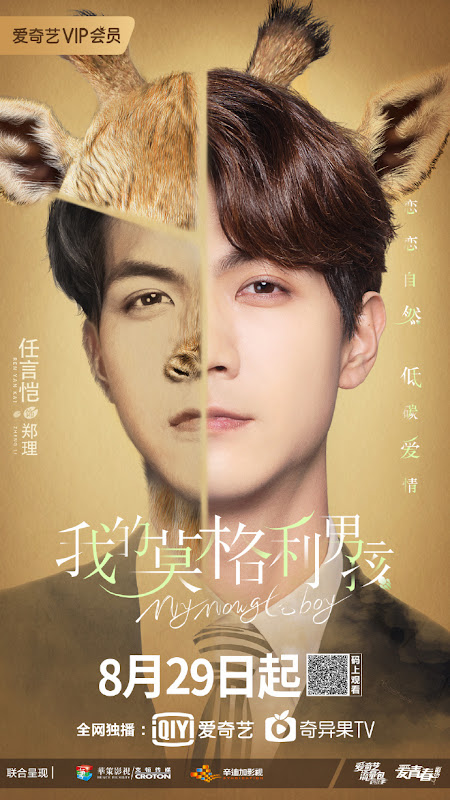 My Mowgli Boy China Web Drama