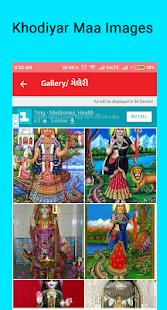 Khodiyar Maa(Khodal Maa) - náhled