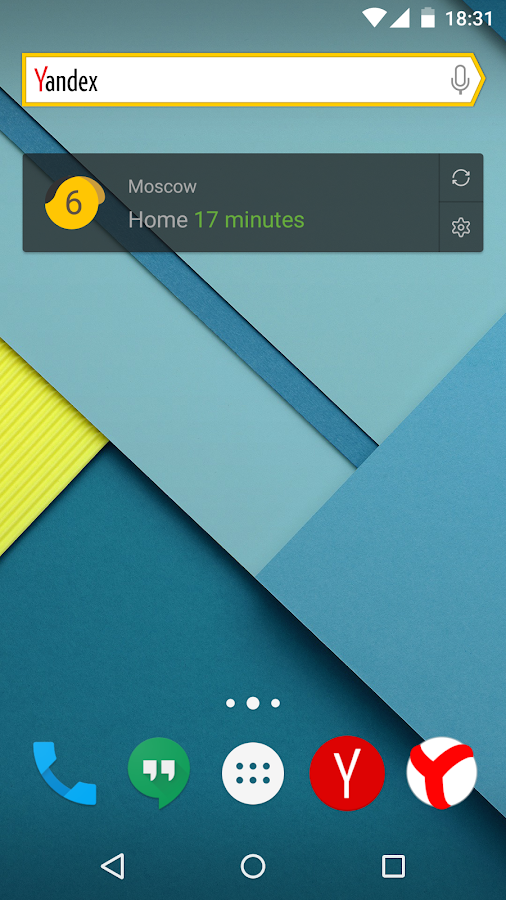 Yandex.Maps widget- screenshot