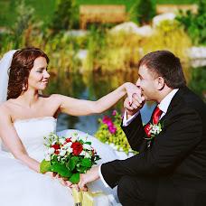 Wedding photographer Darya Mikheeva (Darlin). Photo of 06.11.2014
