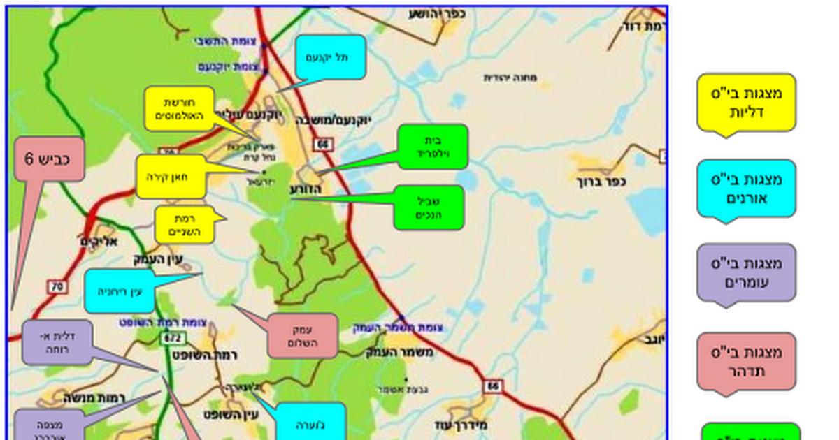 הגדול מפת אזור מגידו-יקנעם - Google Slides TF-12