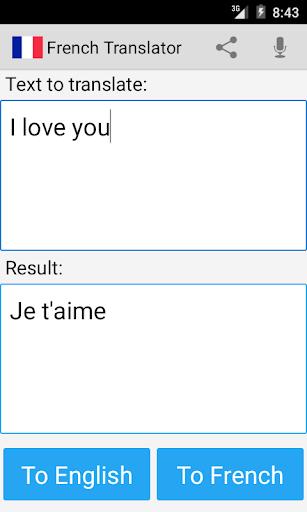 無料书籍Appのフランス語翻訳辞書|記事Game