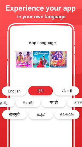 Gaana Music Hindi Tamil Telugu Songs Free MP3 App screenshot 8