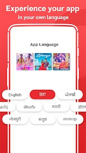 Gaana Music – Hindi Tamil Telugu MP3 Songs Online App Download For Android and iPhone 8
