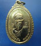 เหรียญลพคูณ วัดใหม่พระพิเรณศ์พศ2519 ลึกน่าเก็บ