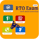 Download RTO Exam : Vehicle Detail , Fuel Price , RTO Rules For PC Windows and Mac