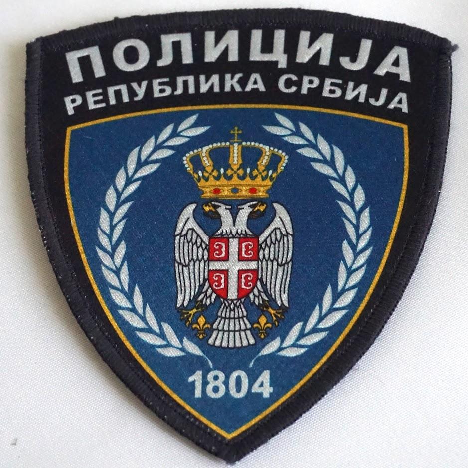 Sublimacioni amblem Policije Republike Srbije.
