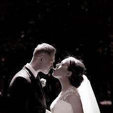 Свадебный фотограф Алина Рыжая (alinasolovey). Фотография от 04.07.2018