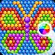 Download Bubble Shooter Aquarium for PC